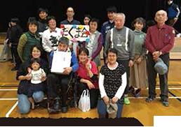 運動会など家族と一緒に楽しむイベントも開催
