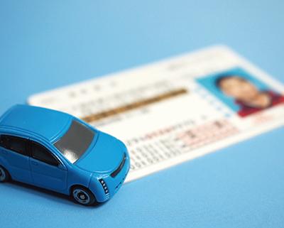 運転免許を自主返納する選択肢もあります