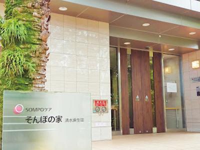 熊本北バイパスから入ってすぐの閑静な住宅街に位置します
