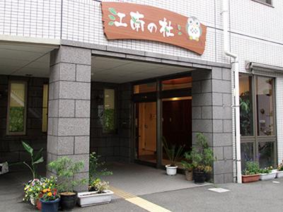 熊本駅に近く、交通アクセスも良好